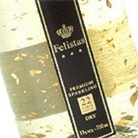 金箔ワイン