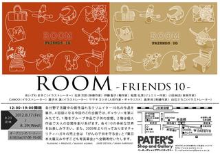 FRIENDS10-2012-2.jpg